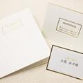 結婚式招待状 席次表 【 Basic 】 ホワイト