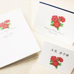 結婚式招待状 席次表 【 ハイビスカス 】