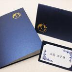 結婚式招待状 席次表 【 ラテラ 】
