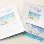 結婚式招待状 席次表 【 Sea 】